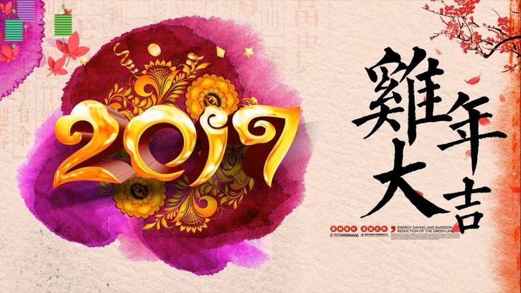 賀新年 2017 一连串新年贺岁歌曲 - Chinese New Year Song Instrument
