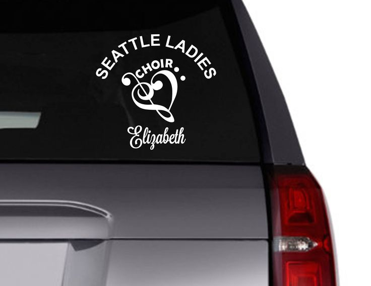 Choir vinyl car decal personalized by ddgraphicsllc on etsy