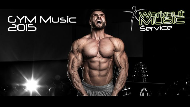 The best workout music playlists of 2015 to use for the gym ... The best pump up songs put into workout playlists to pump you up in the gym. Can be used for ...