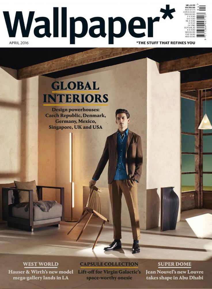 107 best top 100 interior design magazines images by for Interior design online magazine