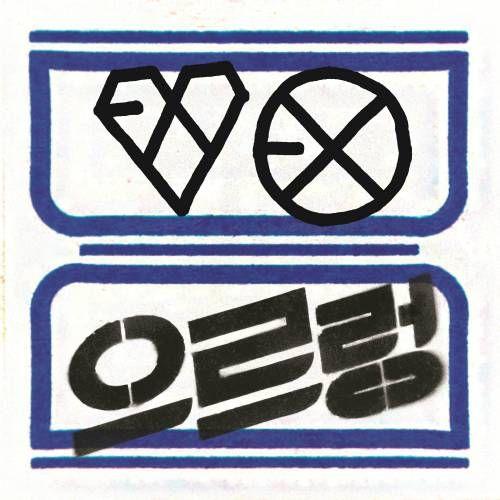 """EXO first repackage album """"Growl"""" - XOXO (album) - Wikipedia, the free encyclopedia"""