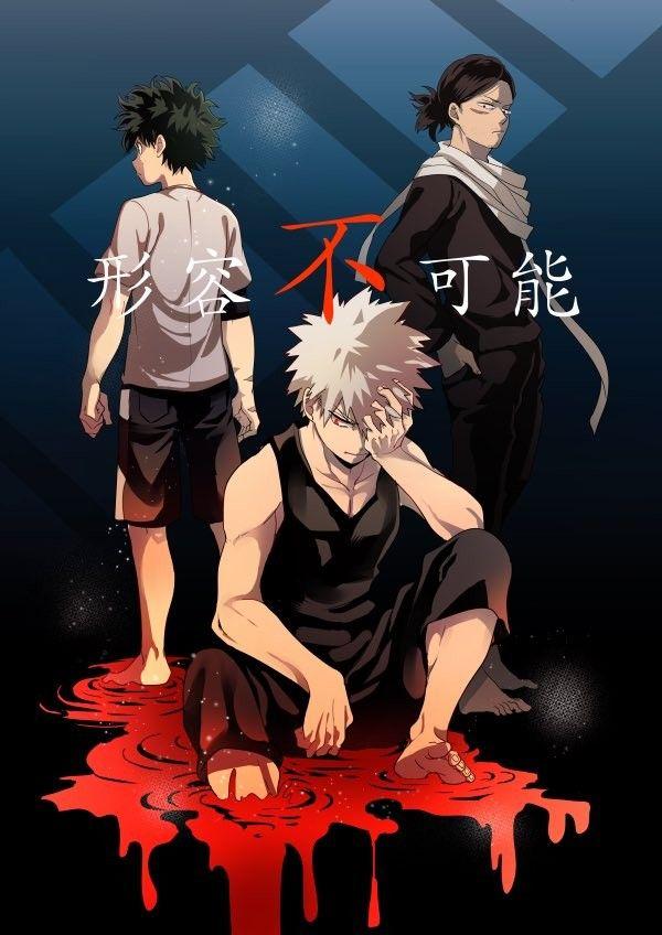 My Hero Academia // BNHA // Izuku Midoriya // Deku // Katsuki Bakugo