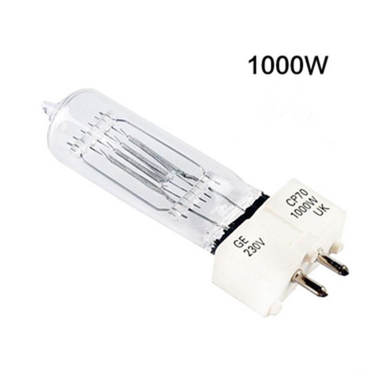 Кварцевая лампа NiceFoto GKV-1000W