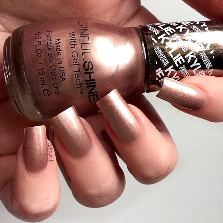 Sinful Colors King Kylie Collection Kafe Latte nails 2016 copper rose gold bbloggers