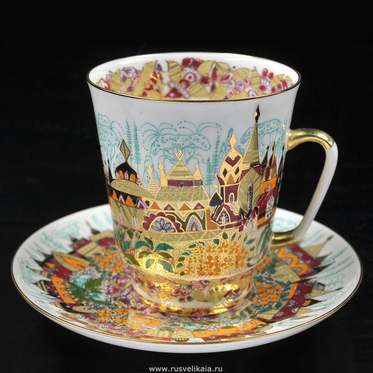 "Coffee cup and Saucer Lomonosov Imperial Porcelain Russia ""Spring gold"" NEW RARE #LomonosovImperialPorcelainFactory"