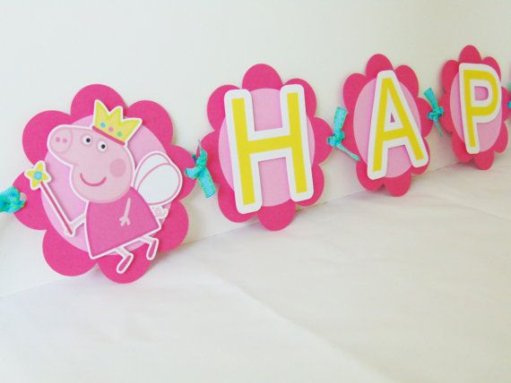 Welcome to Diana's Den  Adorable Princess Fairy Peppa Pig Banner!!! This adorable banner is made out of high quality card stock and ribbon. It could be