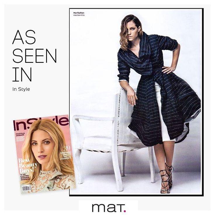 As seen in InStyle! To γνωστό περιοδικό για άλλη μία φορά σπάει τη μονοτονία με τις στυλιστικές του προτάσεις! Με επαναστατική διάθεση μας δείχνει πως να φορέσουμε το ασύμμετρο ριγέ παλτό που δίνει έμφαση στην ιδιαίτερη ασυμμετρία του και τονίζει τη σιλουέτα! [code: 661.4076] @instylegreece #magazine #matfashion #realsize #instyle #instylegreece #instylemagazine