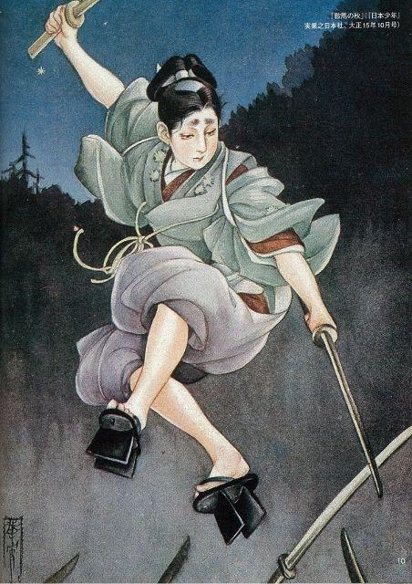"Japanese book illustration Takabatake Kasho (Kasho Takabatake) ""Autumn of Kurama"" 1926"