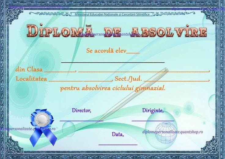 C103-Diploma-absolvire-cl-a-8-a-nepersonalizata-Model-05A.jpg (800×566)