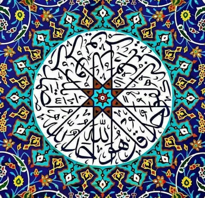 الثيب أحق بنفسها من وليها والبكر تستأمر ، وإذنها سكوتها وفي رواية : والبكر يستأذنها أبوها في نفسها ، وإذنها صماتها . Beautiful Islamic Calligraphy art ::::♡ ♤ ✿⊱╮☼ ♧☾ PINTEREST.COM christiancross ☀❤ قطـﮧ ⁂ ⦿ ⥾ ⦿ ⁂  ❤U •♥•*⦿[†] ::::