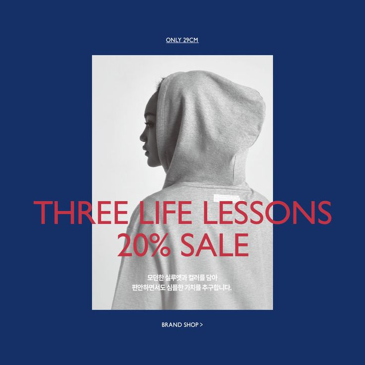 [ONLY 29CM] 3 LIFE LESSONS 입점기념 단독 20% SALE