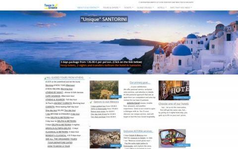 Σχεδιασμός & Κατασκευή εταιρικής ιστοσελίδας για το τουριστικό γραφείο Tours In Greece.