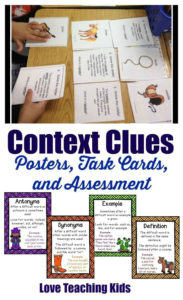 This context clues activity will help you teach your 2nd and 3rd grade students how to figure out the meaning of a word in a sentence by looking at the clues. There are posters for context clues strategies, task cards, and an assessment.