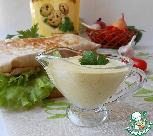 Настоящий соус для шавермы - кулинарный рецепт