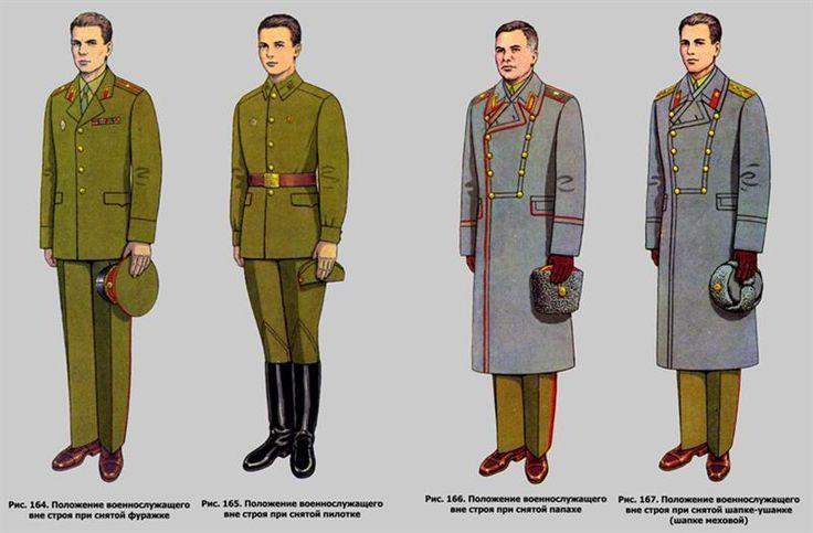 Шапка с козырьком советский союз
