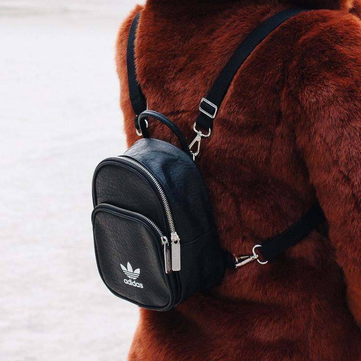 adidas backpack brown