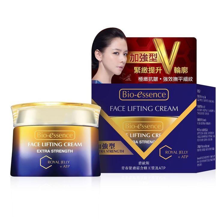 Bio-essence Shape V Face Face Lifting Cream with Royal Jelly+ATP(Extra Strength) | eBay