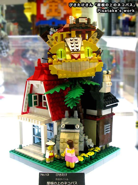 LEGO My Neighbor Totoro from my beloved Studio Ghibli of such great movies as Howl's Moving Castle. #lego #StudioGhibli