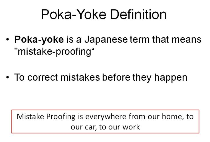 Poka Yoke Definintion