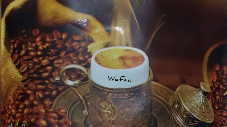 طريقة تحضير القهوة العثمانية Mason Jar Mug Mason Jars Glassware