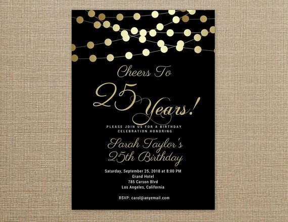 Cheers To 25 Years Invitation ANY AGE 25th Birthday Invitations Printed