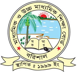 JSC Result 2017 Barisal Education Board Check Online! It is very easy and simple process to do. Barisal Board started their Operation in 1999. In past, it was under Jessore Education Board. Barisal Education Board very Advance to publish their Result Online. They publish their Result on their Official Website. So, the Examine under Barisal …