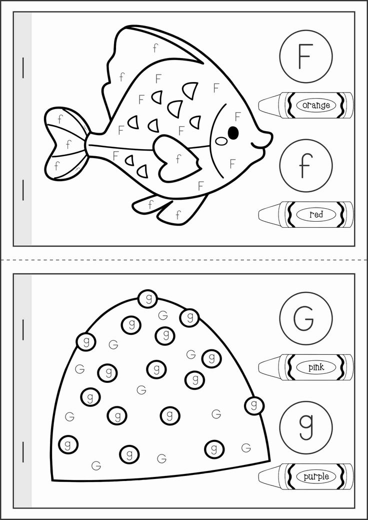 Kindergarten Back to School Math & Literacy Worksheets and Activities. 135 pages. A page from the unit: color by upper and lower case letters booklet