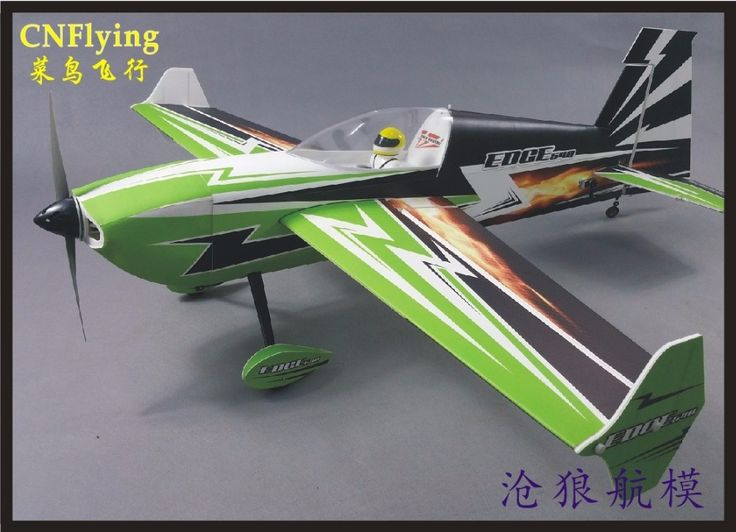 "118.00$  Watch here - "" SKIYWING NEW PP material PLANE  RC 3D  plane RC MODEL HOBBY TOYS  wingspan 55"""" 50E EDGE 540T  3D airplane  KIT ""  #magazineonlinebeautiful"
