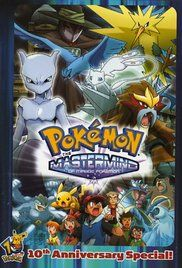 Pokemon The Mastermind Of Mirage Pokemon Download.