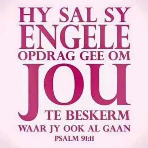 Psalm 91 : 11