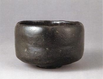 「黒楽茶碗 銘 俊寛」 長次郎作 桃山時代 16世紀 重要文化財