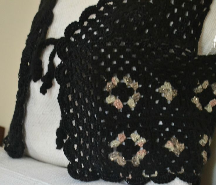 Crochet Vest  ~Made by Ioanna