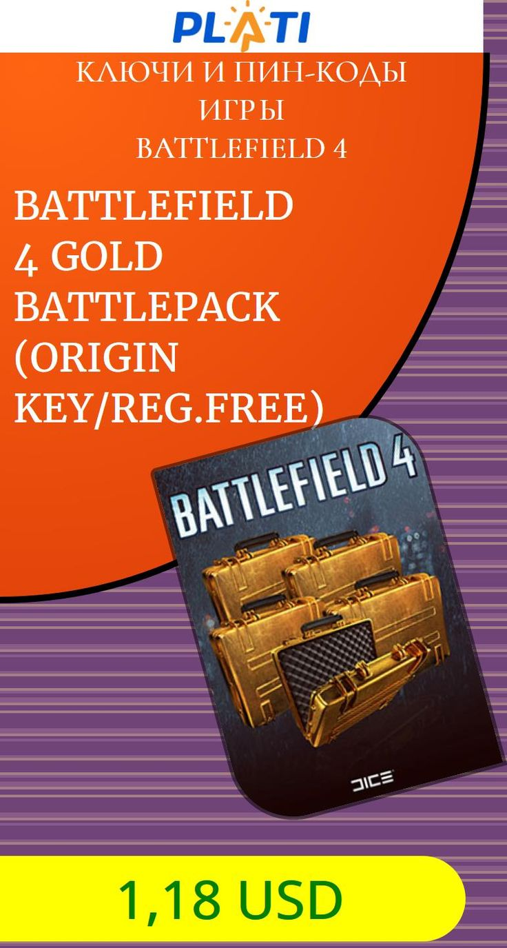 BATTLEFIELD 4 GOLD BATTLEPACK (ORIGIN KEY/REG.FREE) Ключи и пин-коды Игры Battlefield 4