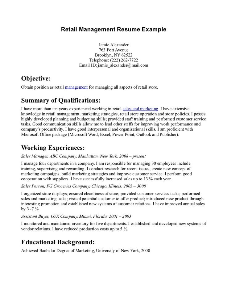 objective for luxury retail resume