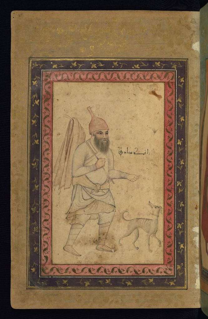 Dervish leading a dog, This is an album (muraqqaʿ) of Persian and Indian calligraphy and paintings, 19th