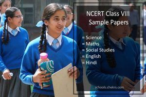 NCERT Sample Papers for Class 8 Pdf- Science, Maths, SST, Hindi, English