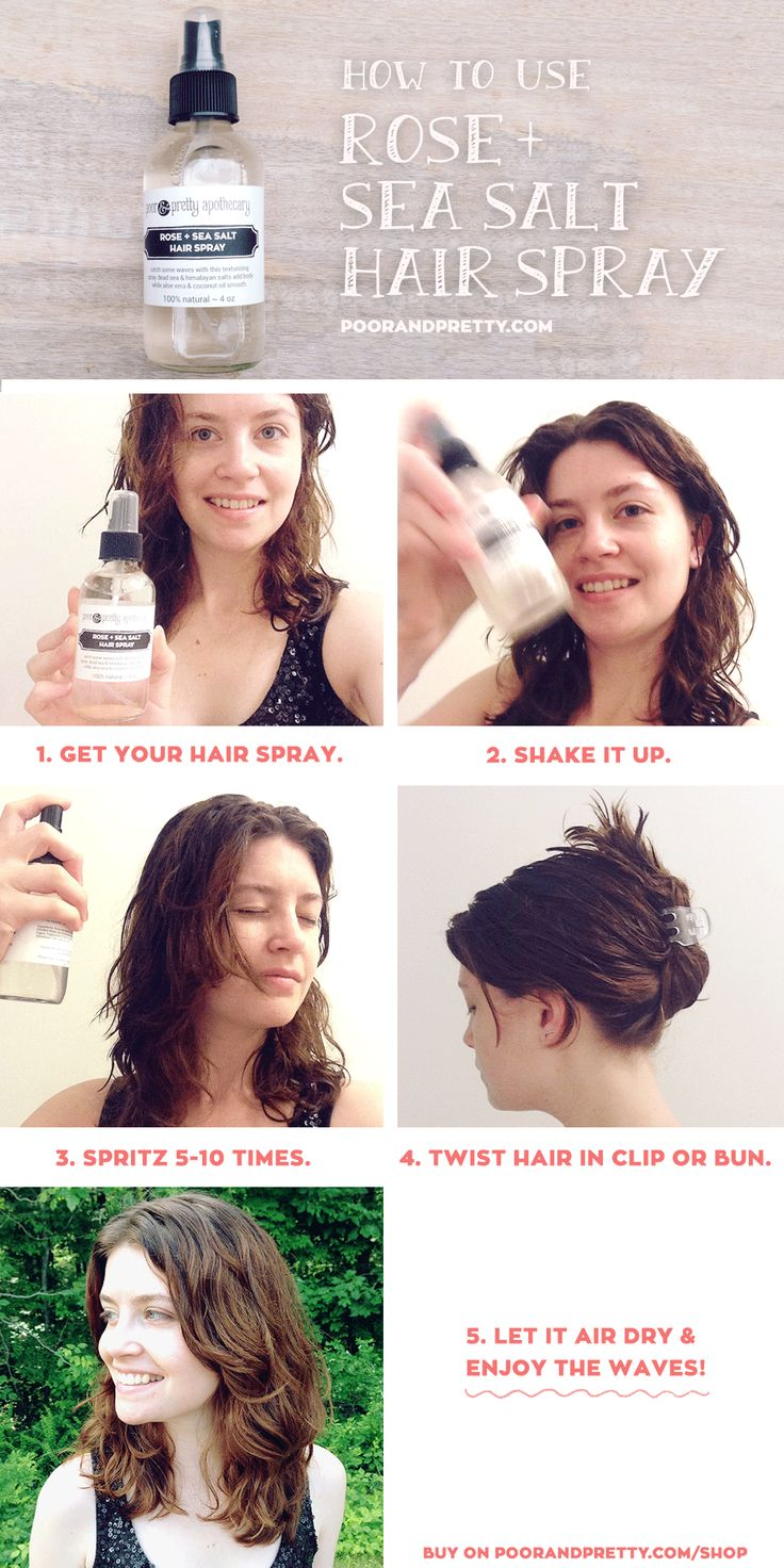 How to use my Rose + Sea Salt Hair Spray to get beachy waves without the sand. <3