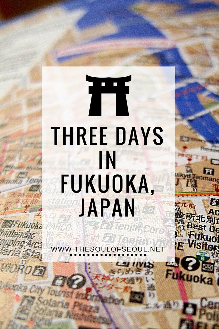 Three Days in Fukuoka, Japan: What to do if you've got three days to spend in Fukuoka, Japan. Are you waiting to get a visa? Here's what to see. Traveling in Fukuoka, Japan for a weekend stopover.