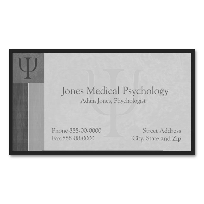 Psychologist Business Card. I love this design! It is available for customization or ready to buy as is. All you need is to add your business info to this template then place the order. It will ship within 24 hours. Just click the image to make your own!