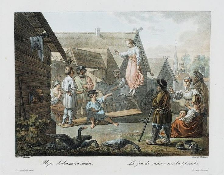 Русский костюм 18 века декоративно прикладное искусство