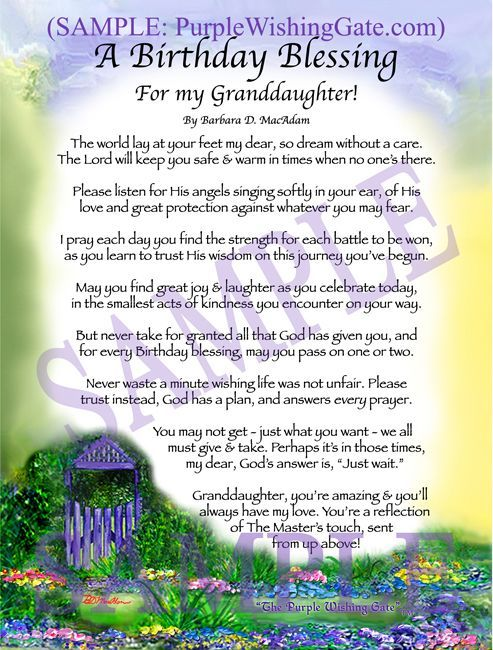 A Birthday Blessing For My Granddaughter Family
