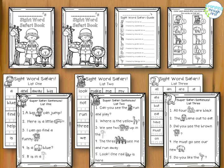 SIght Word Safari! A HUGE Dolch Sight Word Program for little learners