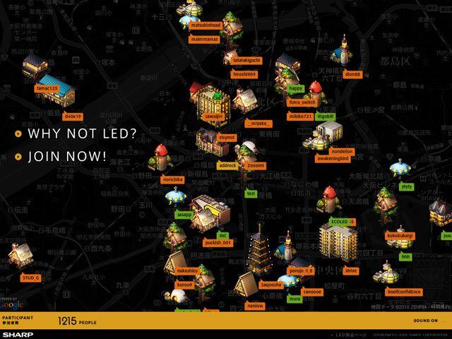 LED(未来)のあかりを灯そうのWebデザイン