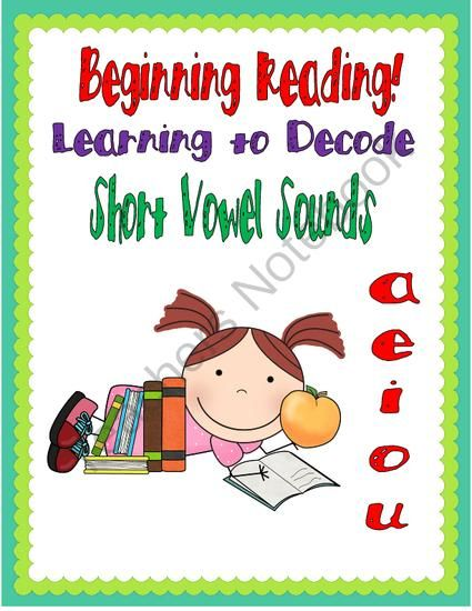 Beginning Reading! Short Vowels from Essential Reading Skills on TeachersNotebook.com -  - A great tool to instruct students to decode with short vowel sounds. A bounty of exercises to reinforce and build a solid foundation for the beginning of the decoding process.