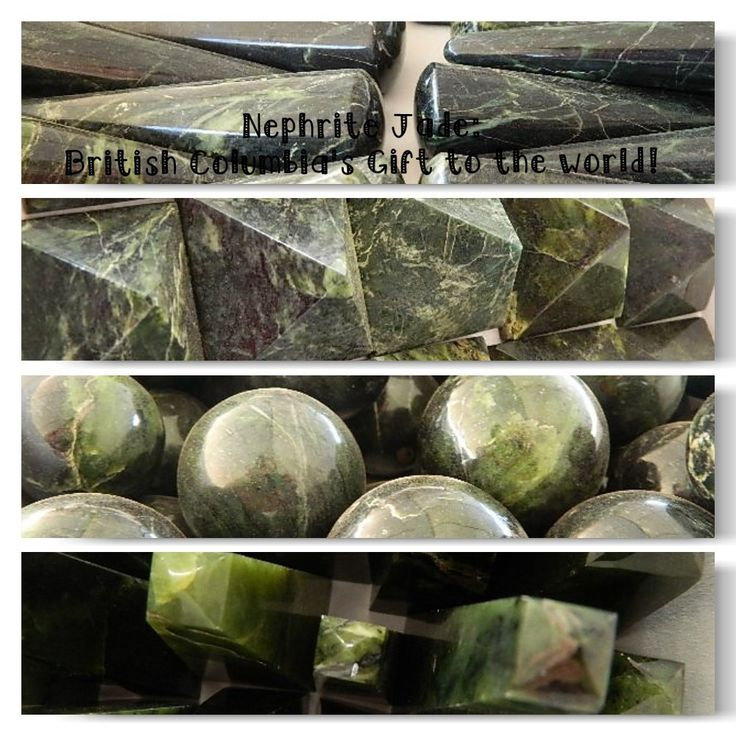 Beautiful Nephrite Jade