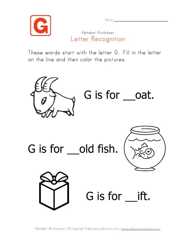5 letter words ending in es words that start with the letter g children s worksheets 25974 | e554e3697996e8a284da5306f61bfac1 alphabet words letter g