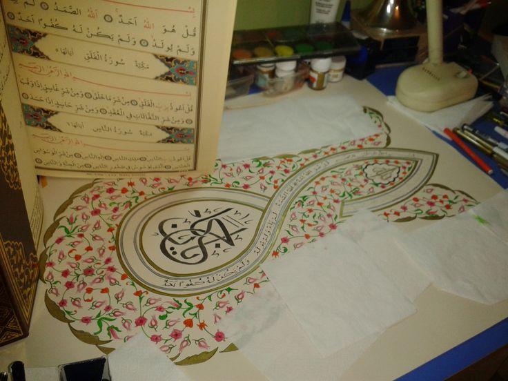 Lale Motifli Tezhip çalışması www.rolyefart.com