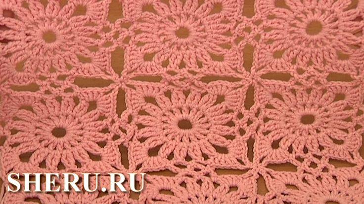 Crochet Joining Motifs Урок 4 Вяжем мотив