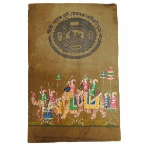 Miniature Painting On Old Stamp Paper Mughal Procession Scene Wall Décor Art