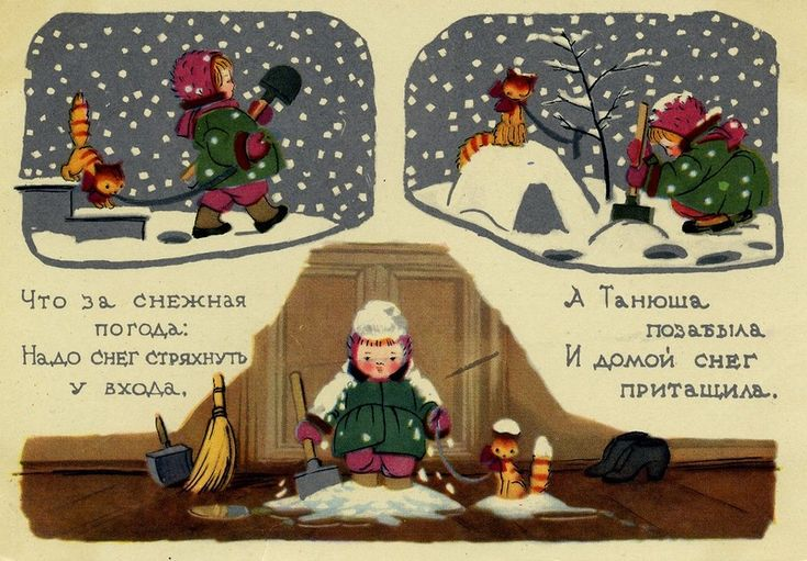 new year greeting cards from the 50' and 60's Soviet Union